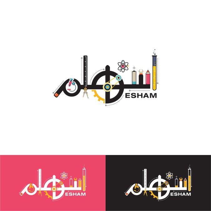 Winning design by Amir Masood
