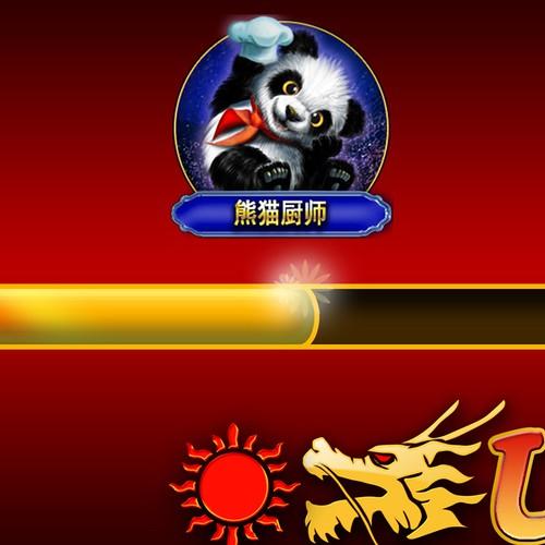 Runner-up design by m(e_e)m