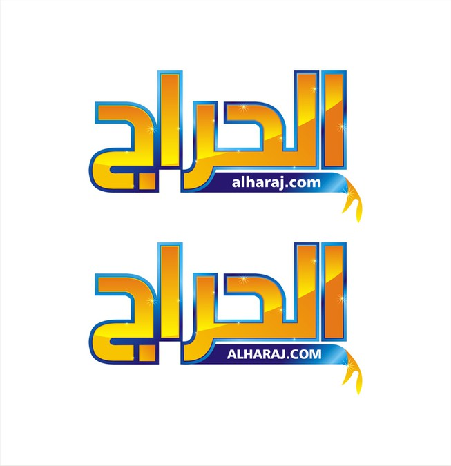 Winning design by abufahd