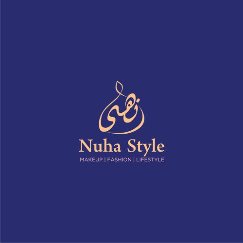 Diseño finalista de Nuuun...