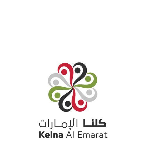 Runner-up design by Noor Alsawadi