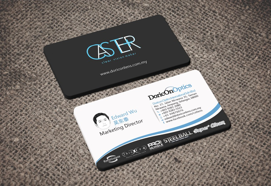 optical lens name card to remember  business card contest