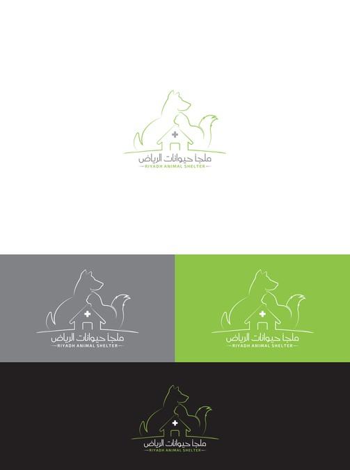 Winning design by CGSFN