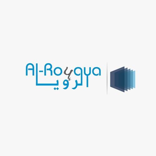 Diseño finalista de Muaath Badeeb