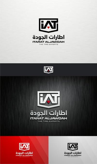 Diseño ganador de SemoetGheni™