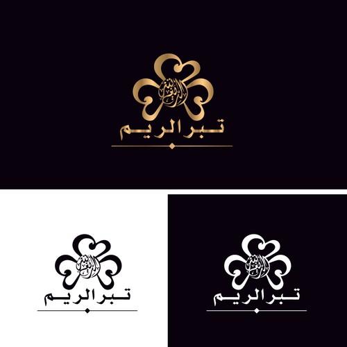 Diseño finalista de ArtMed™