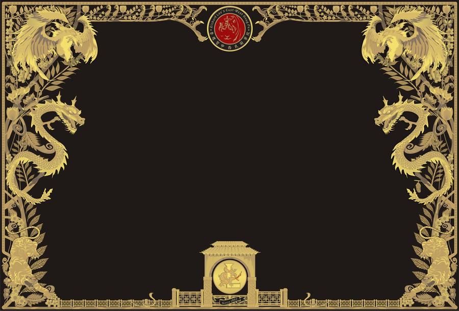 Diseño ganador de DJ4U