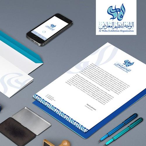 Ontwerp van finalist sz-design