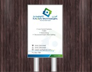 Stationery design by d design