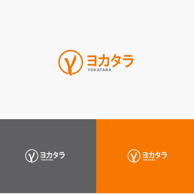 Diseño ganador de Tamouda