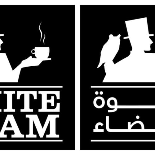 Runner-up design by Abdullah.raslan