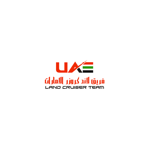 Runner-up design by Nuuun...
