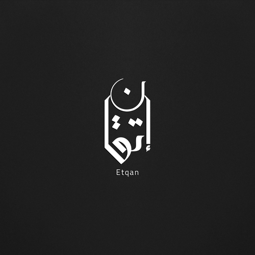 Runner-up design by AmrMousa