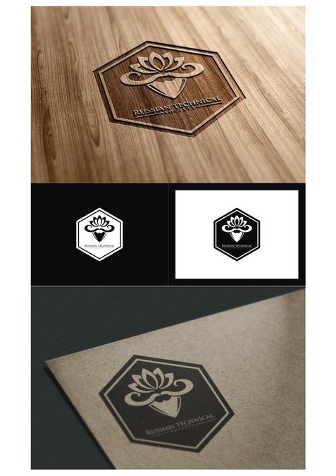 Winning design by logitech