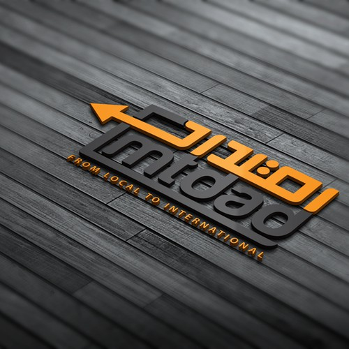 Runner-up design by Manishah