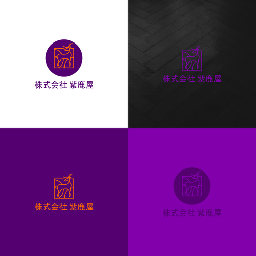 Diseño finalista de Kangozz™
