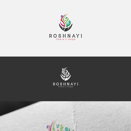 Runner-up design by Rizwan !!