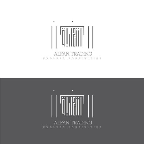 Diseño finalista de ShoraDesign