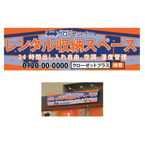 Zweitplatziertes Design von Sakamotos