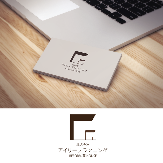 Gewinner-Design von Kuitan