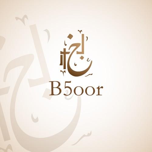 Meilleur design de S.alawi.n