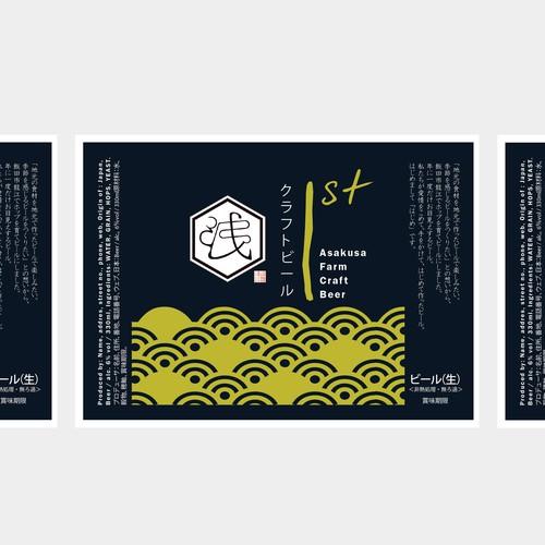 Diseño finalista de cynemes