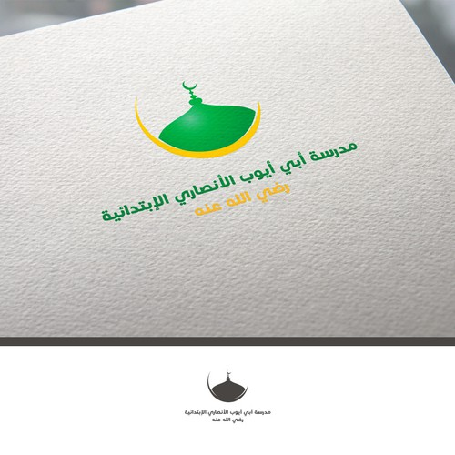 Runner-up design by salah alamoudi