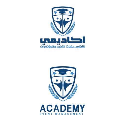 Runner-up design by Khalid Arslan