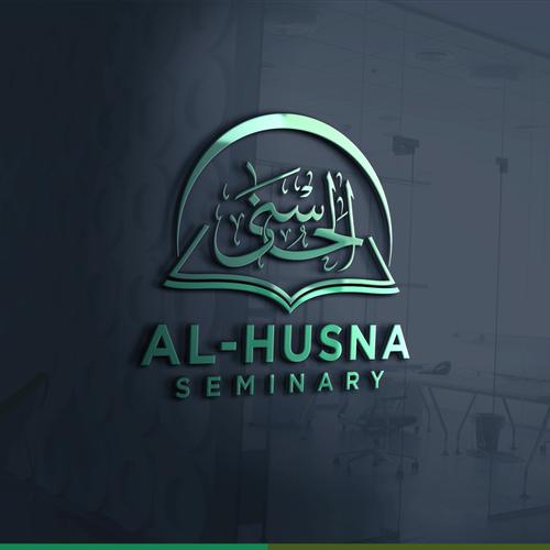 Arabic & English Logo for Islamic Seminary Design by zaffinsa