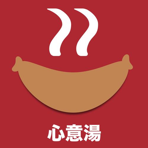 Runner-up design by kaanbursa16