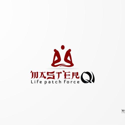 Runner-up design by Nhem17