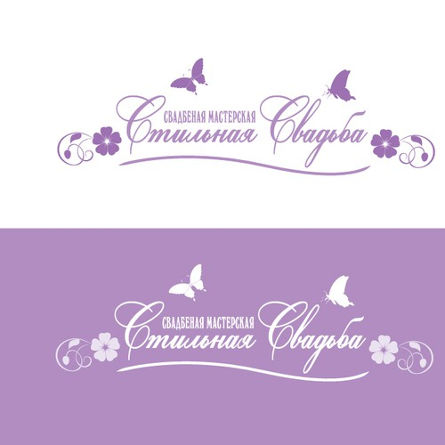 Runner-up design by Yosek