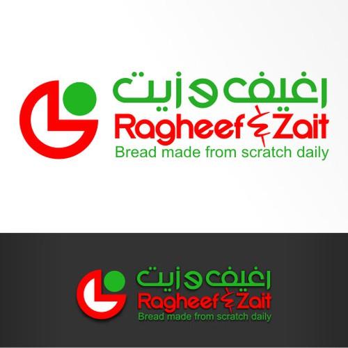 Runner-up design by zidan