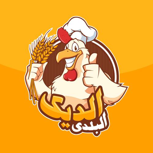 Ontwerp van finalist hadiatma99™