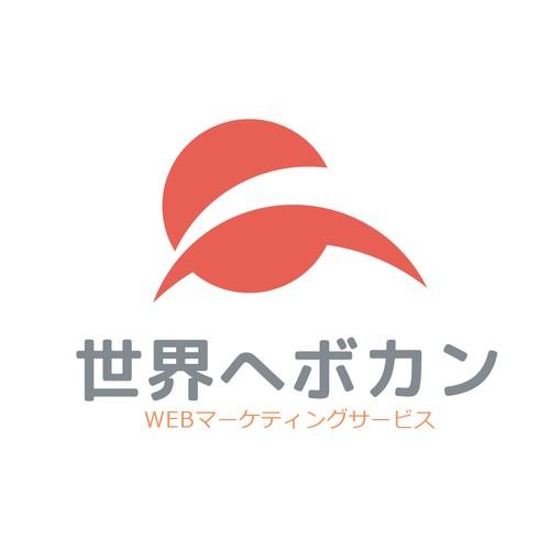 Diseño finalista de YukioWatanabe