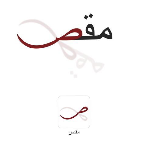 Meilleur design de Mounir Dehouche