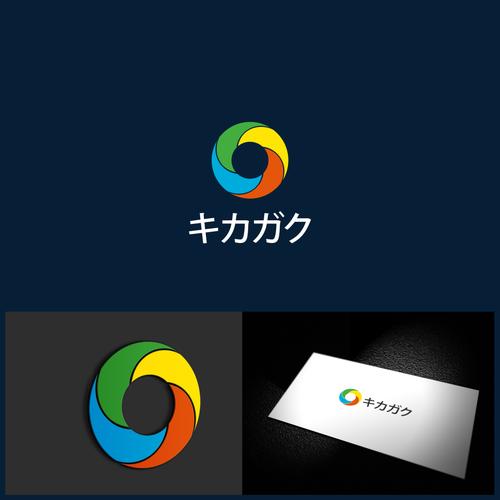 Diseño finalista de wakarie