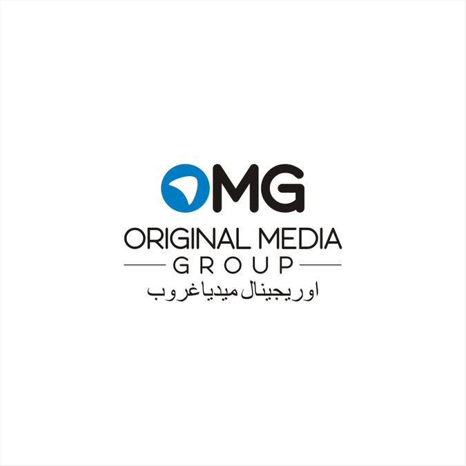 Diseño ganador de Bunda_shaquilla