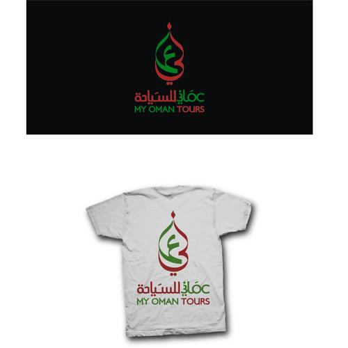 Diseño finalista de martabak_manis
