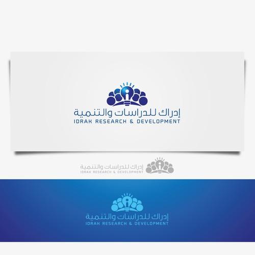 Zweitplatziertes Design von salah alamoudi
