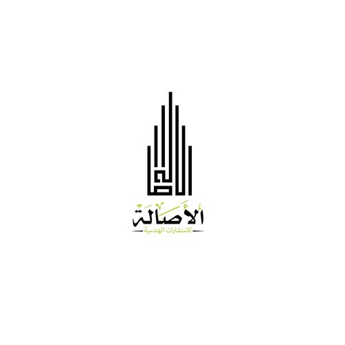 Runner-up design by S2Design✅