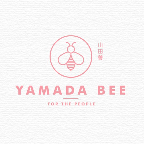 Redesign Yamada Bee Farm's Current Logo For International