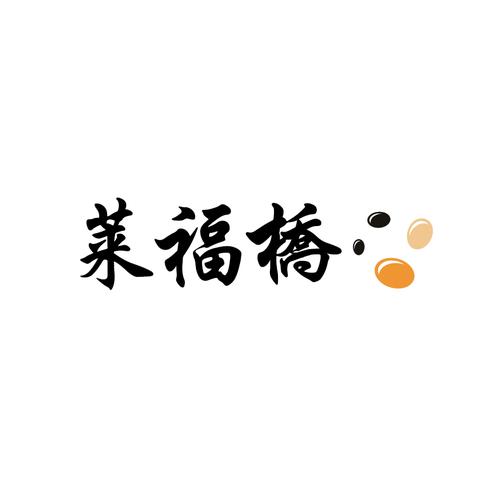 Design finalista por wahwaheng