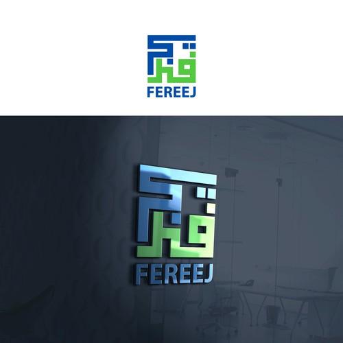 Diseño finalista de designet22