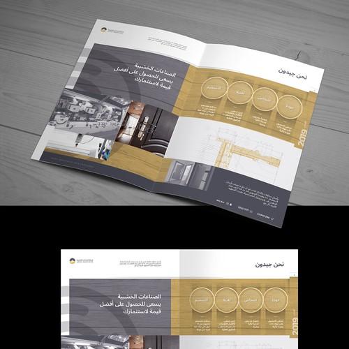 Diseño finalista de A-Sz