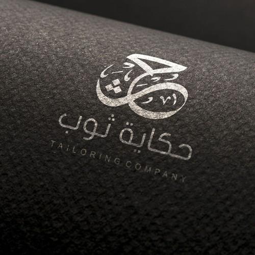Runner-up design by AbaRud