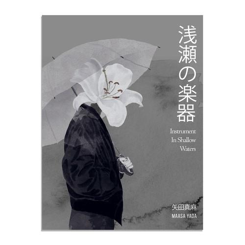 gatagituさんが制作した最終選考作品