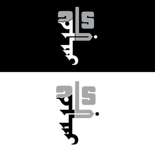 Design finalista por ZR@ ✔