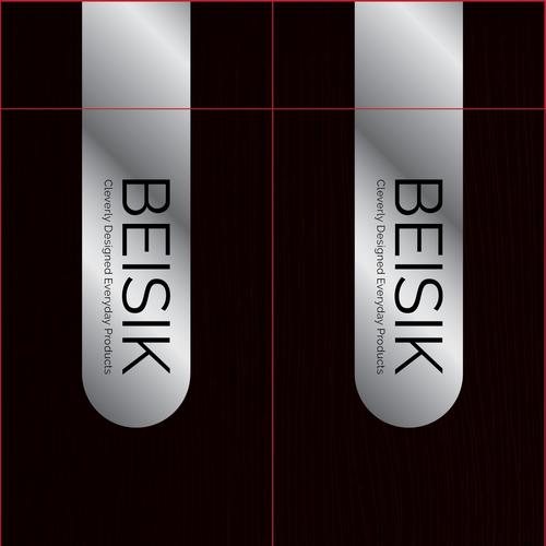 Design finalisti di syakuro