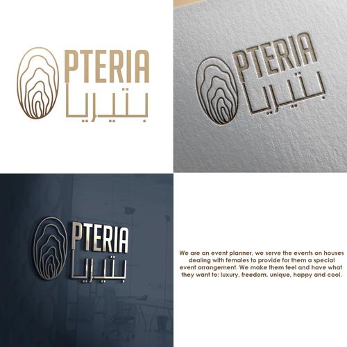 Design finalista por YousriBouhamed